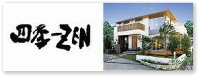 ZEN-02